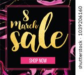 8 march happy international...   Shutterstock .eps vector #1039206160