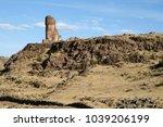 lizard funerary tower ... | Shutterstock . vector #1039206199