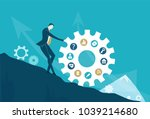 businessman pulling the gear up ... | Shutterstock .eps vector #1039214680