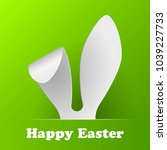 vector happy easter greeting... | Shutterstock .eps vector #1039227733