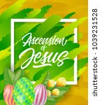 ascension of jesus lettering in ... | Shutterstock .eps vector #1039231528