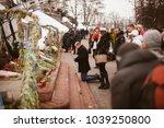 kyiv  ukraine   february 18 ... | Shutterstock . vector #1039250800