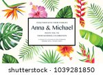 tropical hawaiian wedding... | Shutterstock .eps vector #1039281850