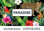 tropical hawaiian design with... | Shutterstock .eps vector #1039281856
