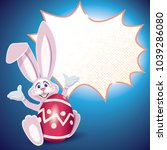 Cute Easter Bunny With Red Egg...