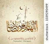 ramadan kareem greeting card... | Shutterstock .eps vector #1039290499