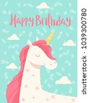birthday card with unicorn | Shutterstock .eps vector #1039300780