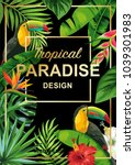 tropical hawaiian design with... | Shutterstock .eps vector #1039301983