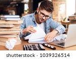 freelancer man in jeans shirt... | Shutterstock . vector #1039326514