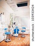 dental clinic. medical...   Shutterstock . vector #103933424