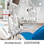dental clinic. medical... | Shutterstock . vector #103933448