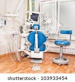 dental clinic. medical...   Shutterstock . vector #103933454