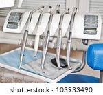 dental clinic. medical...   Shutterstock . vector #103933490