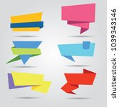 set of origami paper banners. | Shutterstock .eps vector #1039343146