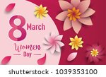 women day 8 march text... | Shutterstock .eps vector #1039353100
