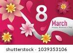 women day 8 march text... | Shutterstock .eps vector #1039353106