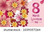 women day 8 march text...   Shutterstock .eps vector #1039357264