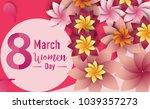 women day 8 march text... | Shutterstock .eps vector #1039357273