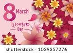 women day 8 march text... | Shutterstock .eps vector #1039357276