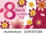 women day 8 march text...   Shutterstock .eps vector #1039357288