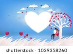 red heart flower on pink... | Shutterstock .eps vector #1039358260