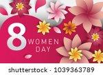 women day 8 march text... | Shutterstock .eps vector #1039363789