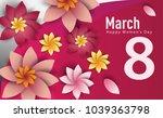 women day 8 march text...   Shutterstock .eps vector #1039363798