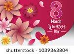 women day 8 march text...   Shutterstock .eps vector #1039363804