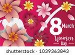 women day 8 march text... | Shutterstock .eps vector #1039363843