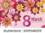 women day 8 march text... | Shutterstock .eps vector #1039368253