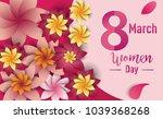 women day 8 march text...   Shutterstock .eps vector #1039368268