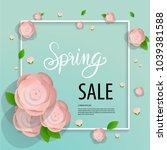 spring season background ... | Shutterstock .eps vector #1039381588