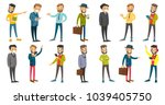 young caucasian white... | Shutterstock .eps vector #1039405750