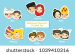 indonesian couple stickers... | Shutterstock .eps vector #1039410316