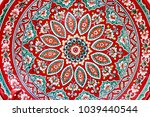 geometric decoration of islamic ... | Shutterstock . vector #1039440544