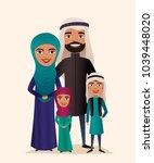 happy arab family couple with... | Shutterstock . vector #1039448020