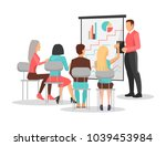 people at business training... | Shutterstock .eps vector #1039453984