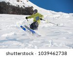 skier dressed in yellow and... | Shutterstock . vector #1039462738