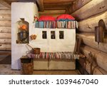 traditional russian stove with... | Shutterstock . vector #1039467040