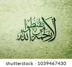arabic and islamic calligraphy... | Shutterstock .eps vector #1039467430