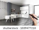 hand drawing creative kitchen...   Shutterstock . vector #1039477210