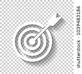 target icon. white icon with...