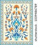 folk style floral design.... | Shutterstock .eps vector #1039486789