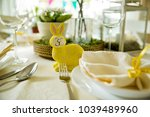 beautiful served round table... | Shutterstock . vector #1039489960