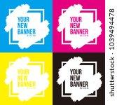 brush stroke banner set with... | Shutterstock .eps vector #1039494478