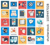 business flat icons | Shutterstock .eps vector #1039497028
