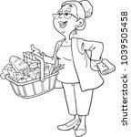 woman holding a shopping basket ... | Shutterstock .eps vector #1039505458
