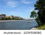 moscow  russia   june 13  2015  ... | Shutterstock . vector #1039508080