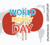 hand painted kidney and the... | Shutterstock .eps vector #1039510939