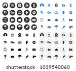 Equipment Photography Icons Se...